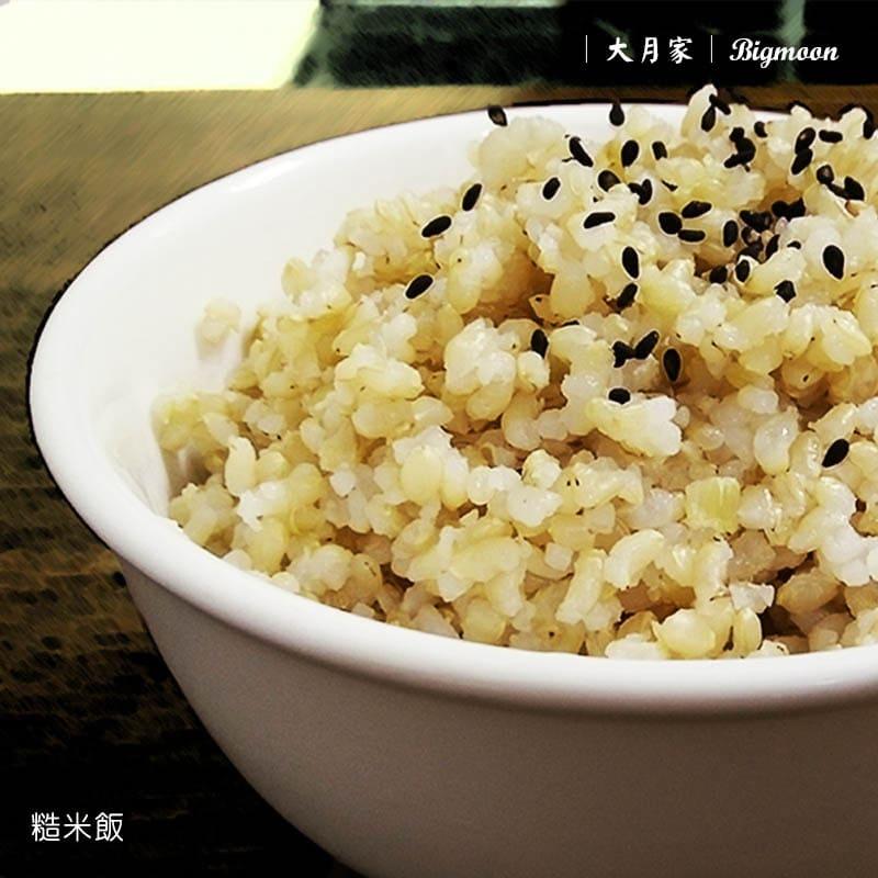 蓬萊糙米(浸泡)-養身米-大月家 BIGMOON