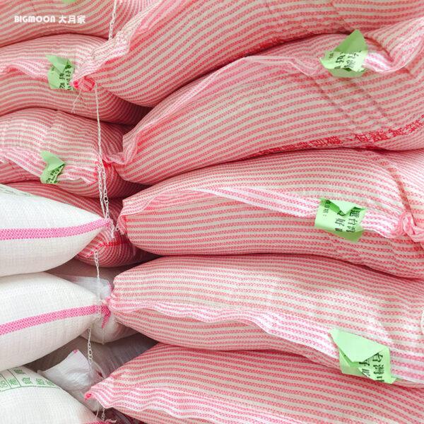 散裝米-大月家 BIGMOON