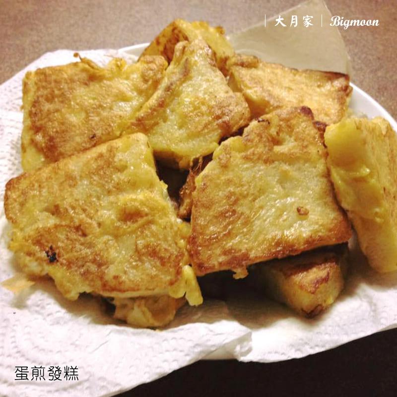 發粿米(蓬萊米)-糕粿原料米-大月家 BIGMOON